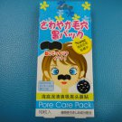 Nose Pore Care Pack for Blackheads and Whiteheads