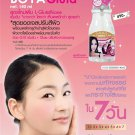 L Glutathione Skin Whitening Mask 7 days wink