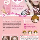 Cathy BB Cream L-Glutathione UVA / UVB Protection SPF 59 + + +