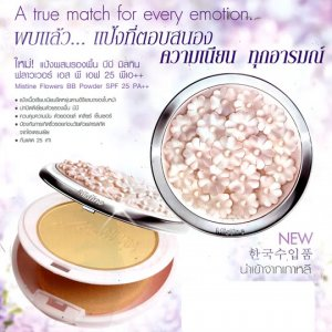 NEW !! Mistine BB Flower Face Powder SPF25 PA++ Shade No. 2