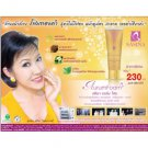 Sasina Aurum Gold Whitening Anti Aging Foam