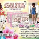 Gluta O Over White Brightening Lightening Skin Clear Acne