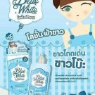 Blue White Glutathione Whitening Brightening Lotion 400ml