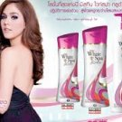 Mistine White Spa Glutathione UV White Body Lotion