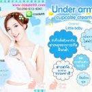 X3 Jars Cupcake Underarm Whitening Cream
