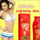 Aichun Beauty 3 Days ginger chili slimming gel
