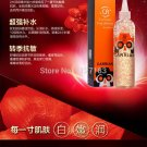 Genuine blood orange body whitening lotion for neck& whole body anti-aging White