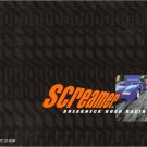 Screamer [PC Game]