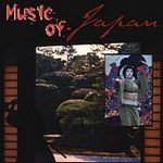 Various Artists - Music of Japan(CD, 1999) Used CD