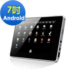 "REDUCED! New FunTwist FunPad A705 7"" Tab touchscreen Android 2.1"