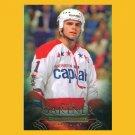 2011-12 UD Parkhurst Champions # 95 - Mike Gartner - Washington Capitals