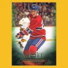 2011-12 UD Parkhurst Champions # 35 - Steve Shutt - Montreal Canadiens