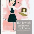 The Jewish Princess Cookbook by Georgie Tarn & Tracey Fine