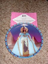 "Barbie ""Egyptian Queen"" Limited edition plate"