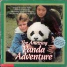 The Amazing Panda Adventure adapted by Francine Hughes