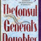 The Consul Generals Daughter by Erin Pizzey (paperback)
