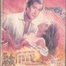 Fletch  Lives (Chevy Chase) VHS Movie 1989