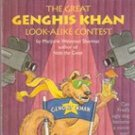 The Great Gengus Khan by Marjorie Weinman Sharmat (Stepping Stone Book)