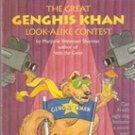 The Great Gengus Khan by Marjorie Weinman Sharmat (Stepping Stone Book)