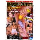 Unusual Objects - Banana in the tail pipe DVD   (combine shipping)