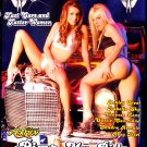 Pimp My Ride DVD - COMPLETE   (Combine Shipping)