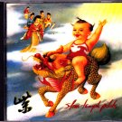 Stone Temple Pilots - Purple CD - COMPLETE  (combine shipping)