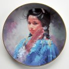 Sun Dancer Daughters of the Sun Karen Thayer Hamilton Collection plate 1993
