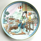 Ying Chun Beauties Of The Red Mansion Imperial Jingdezhen Porcelain Plate 1988