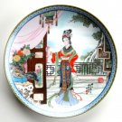 Beauties Of The Red Mansion Imperial Jingdezhen Porcelain Plate 1986
