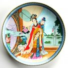 Yuan Chun Beauties of the Red Mansion Imperial Jingdezhen porcelain plate 1986