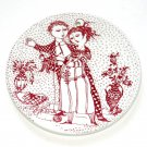 November Optimisme Red Bjorn Wiinblad Denmark Plate