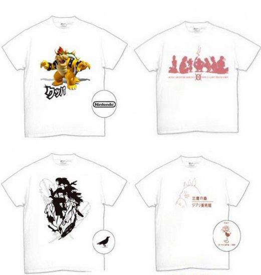 NinTenDo Tshirt2