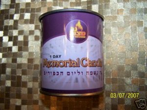 TIN MEMORIAL CANDLE YIZKOR YAHRZEIT KOSHER ISRAEL 002