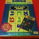 003 TOY GAME KIDS JUDAICA NEW NIB ALEPH BET