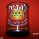 TIN MEMORIAL CANDLE YIZKOR YAHRZEIT KOSHER ISRAEL 006
