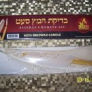 PASSOVER BEDIKAS CHOMETZ SEARCH KIT KOSHER L'PESACH BEE
