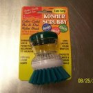 NEW KOSHER GREEN PAREVE SCRUBBY BRUSH KITCHEN JUDAICA