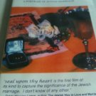 A SEAL UPON THY HEART VHS PORTRAIT OF JEWISH MARRIAGE