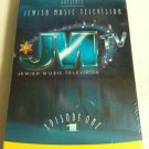 SHLOCK ROCK JEWISH MUSIC TELEVISION VHS