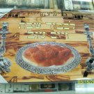 536 CHALLAH BOARD TRAY SHOMER SHABBOS KOSHER NEW