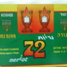 MENORA 72CT 4 HOUR NEIRIOT SHABBOS CANDLE KOSHER NIB