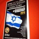 THE REAL FLORIDA JEWISH DIRECTORY BOOK 2012
