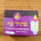 SHABBOS OIL CANDLE FLOATING WICKS 50 OCTAGON STYLE