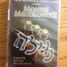 0178 CASSETTE OF JEWISH MUSIC VINTAGE HEBREW NEW SEALED