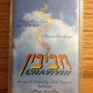 0176 CASSETTE OF JEWISH MUSIC VINTAGE HEBREW NEW SEALED