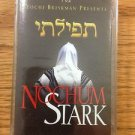 0158 CASSETTE OF JEWISH MUSIC VINTAGE HEBREW NEW SEALED