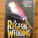 0152 CASSETTE OF JEWISH MUSIC VINTAGE HEBREW NEW SEALED