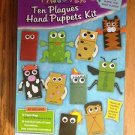 HAND PUPPETS PASSOVER PLAGUES KIT KOSHER L'PESACH