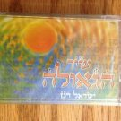 0119 CASSETTE OF JEWISH MUSIC VINTAGE HEBREW NEW SEALED