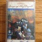 0085 CASSETTE OF JEWISH MUSIC VINTAGE HEBREW NEW SEALED